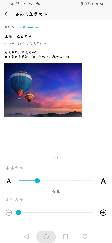 Screenshot_20190501_183443_com.huawei.android.lau.jpg