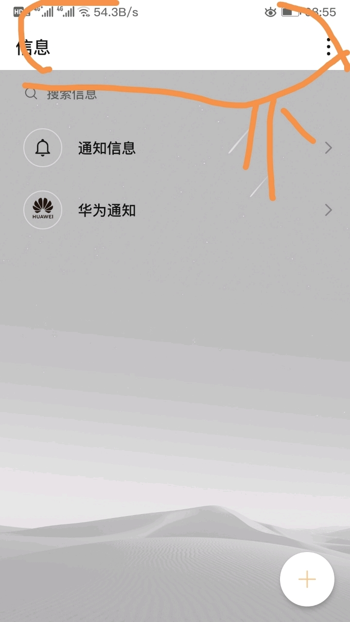Screenshot_20190502_090313.jpg