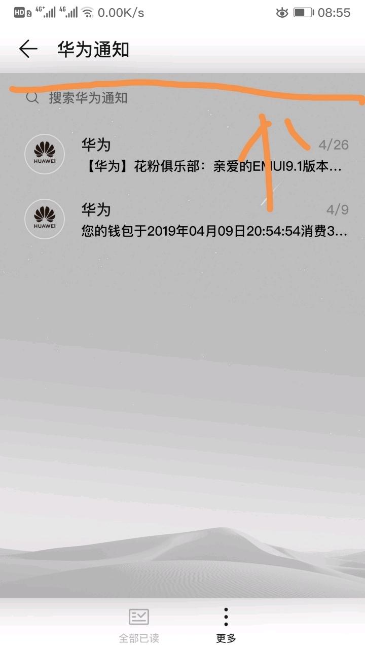 Screenshot_20190502_090409.jpg
