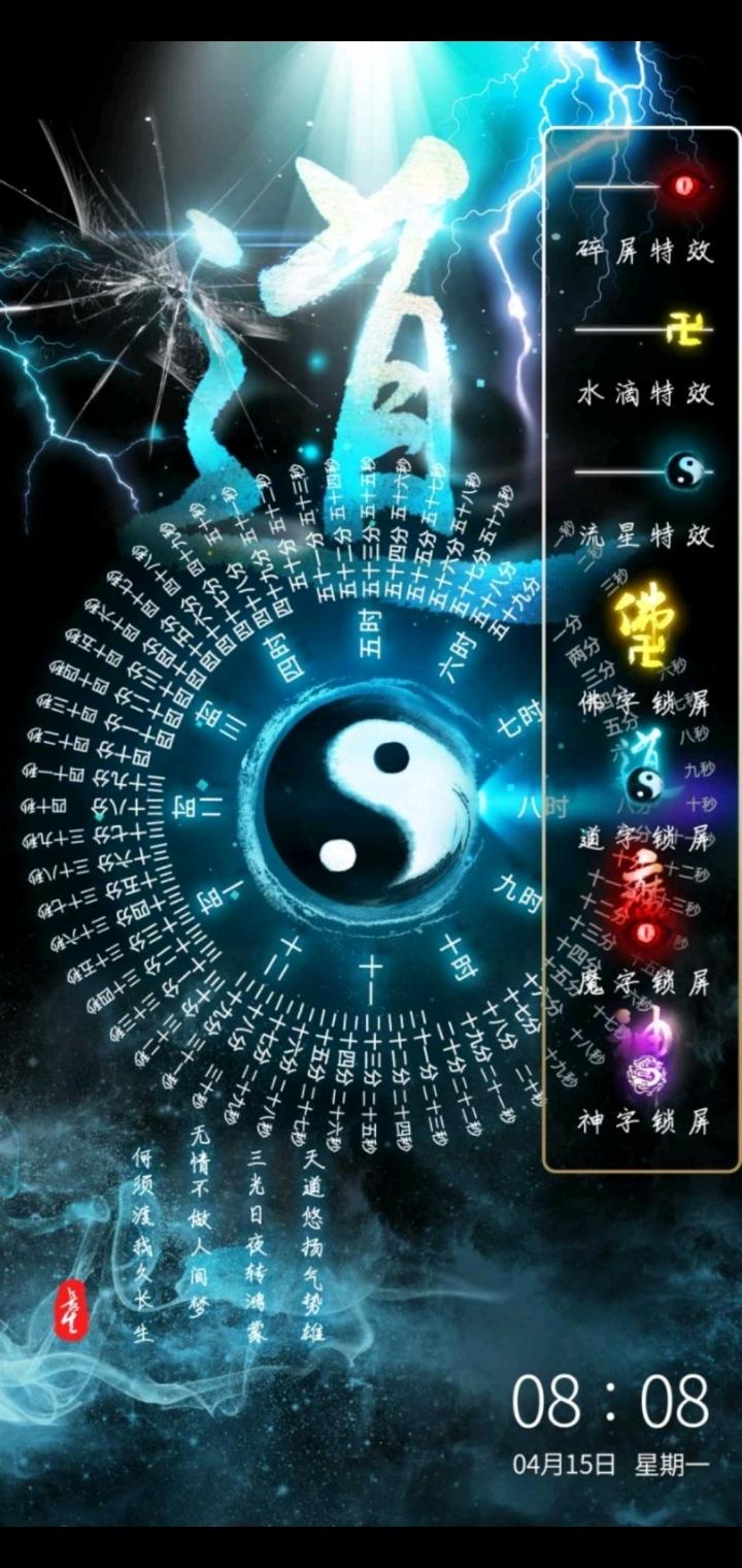 Screenshot_20190502_132948_com.huawei.android.thememanager.jpg