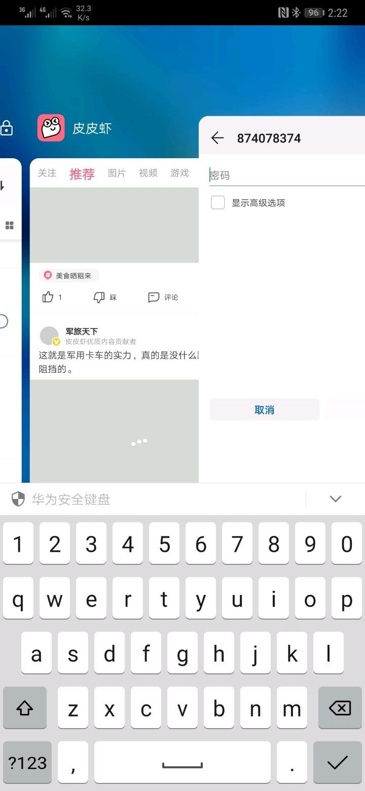 Screenshot_20190502_142242_com.android.settings.jpg