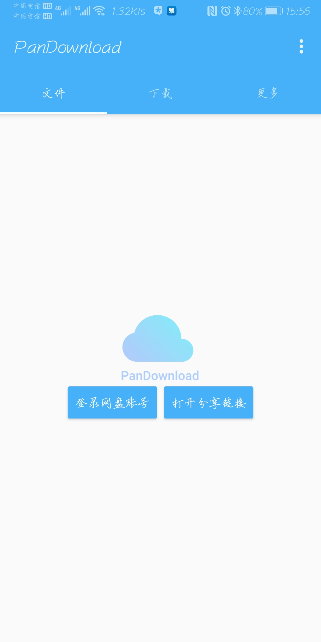 Screenshot_20190503_155635_top.linesoft.kiryuu.pa.jpg