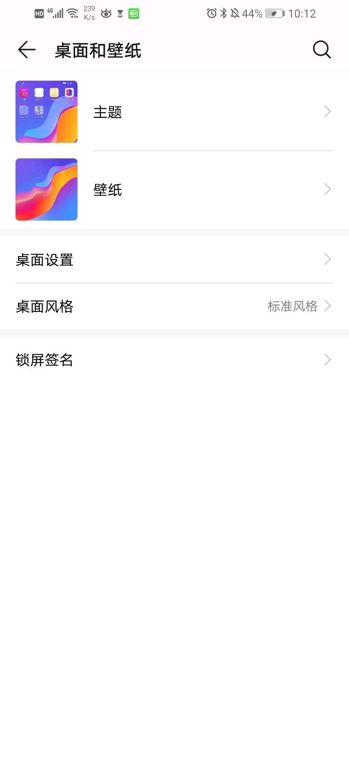 Screenshot_20190503_221200_com.android.settings.jpg