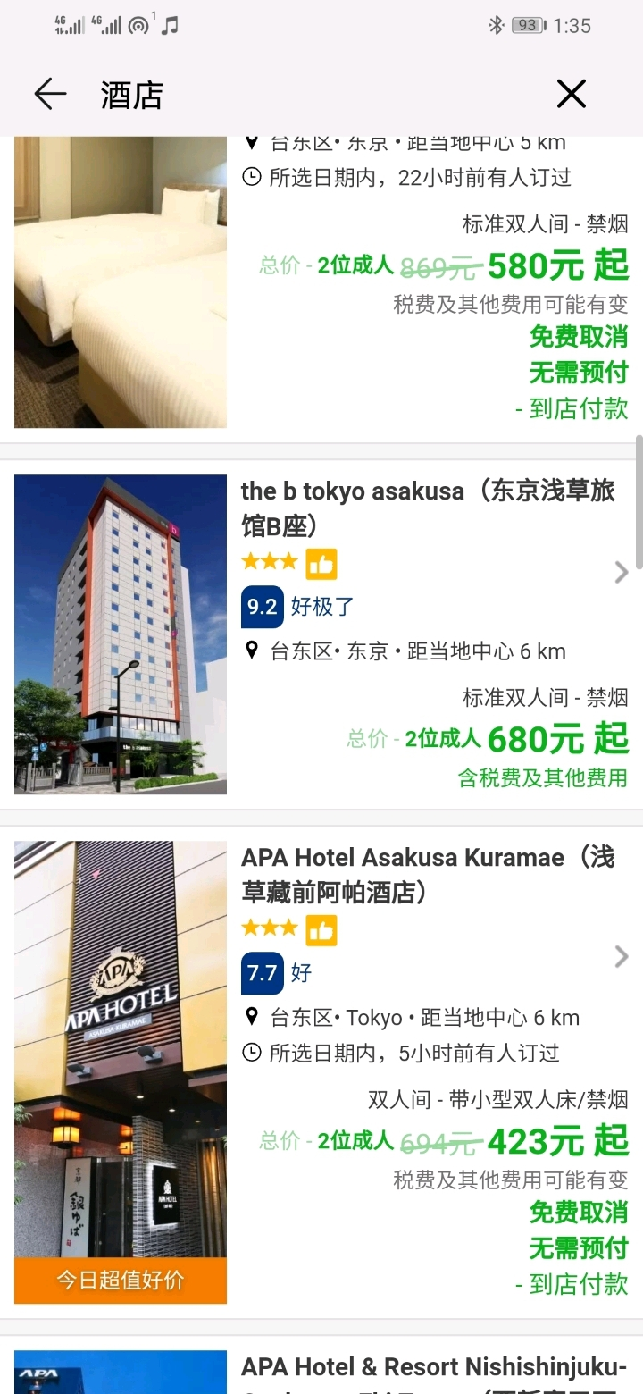 Screenshot_20190504_133503_com.huawei.lives.jpg