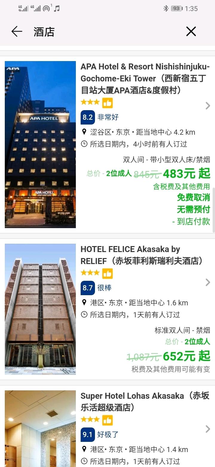 Screenshot_20190504_133506_com.huawei.lives.jpg