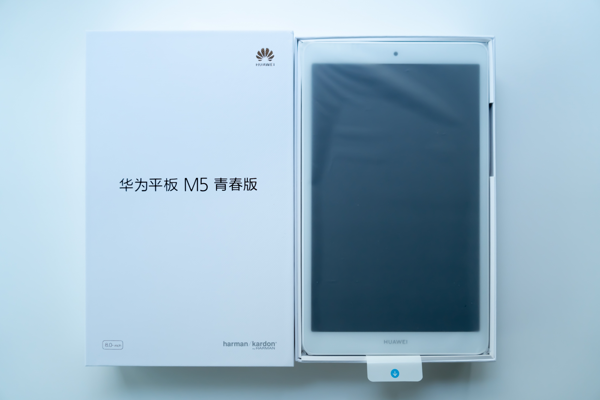 华为平板M5青春版8.0寸-00377.jpg