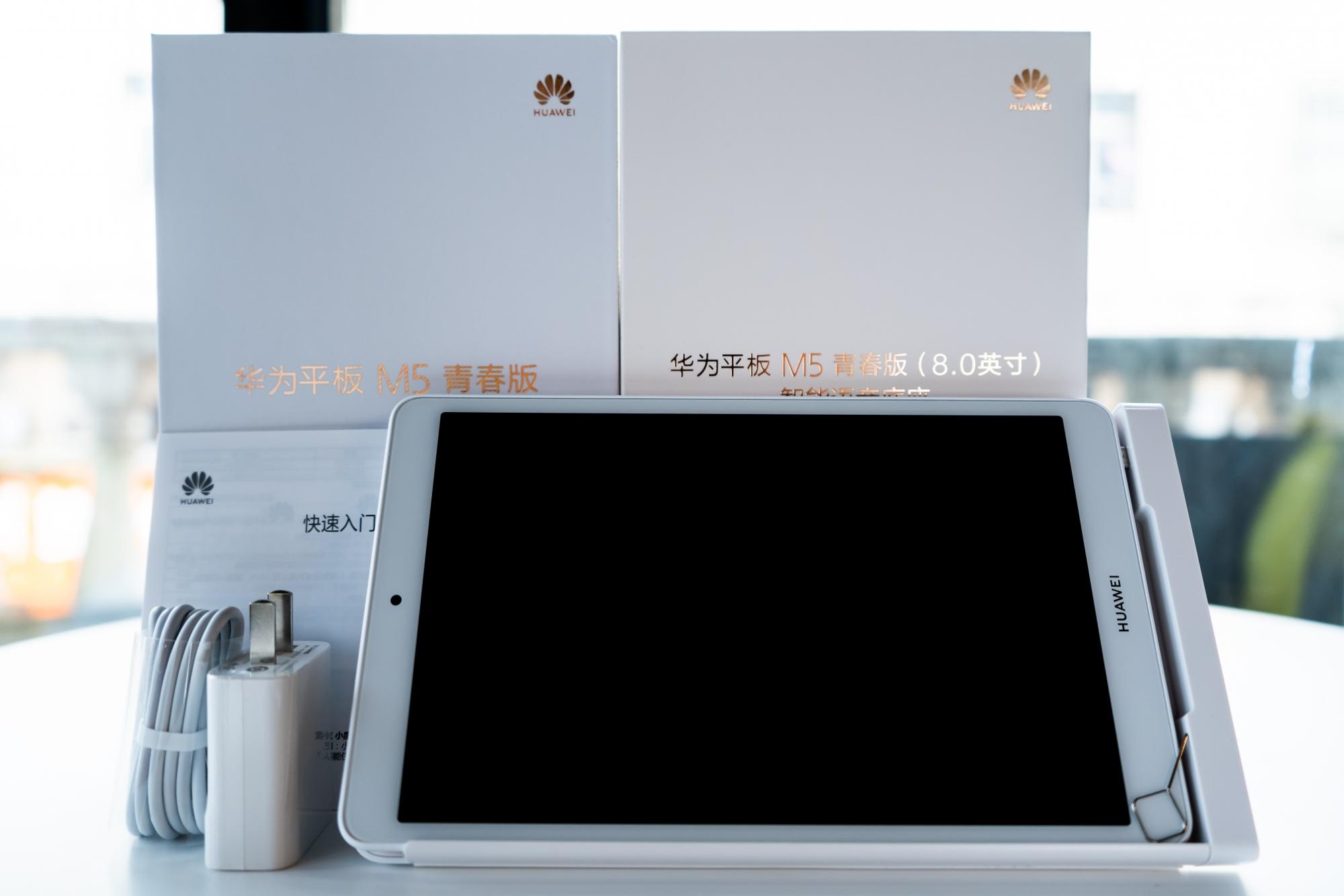 华为平板M5青春版8.0寸-00429.jpg