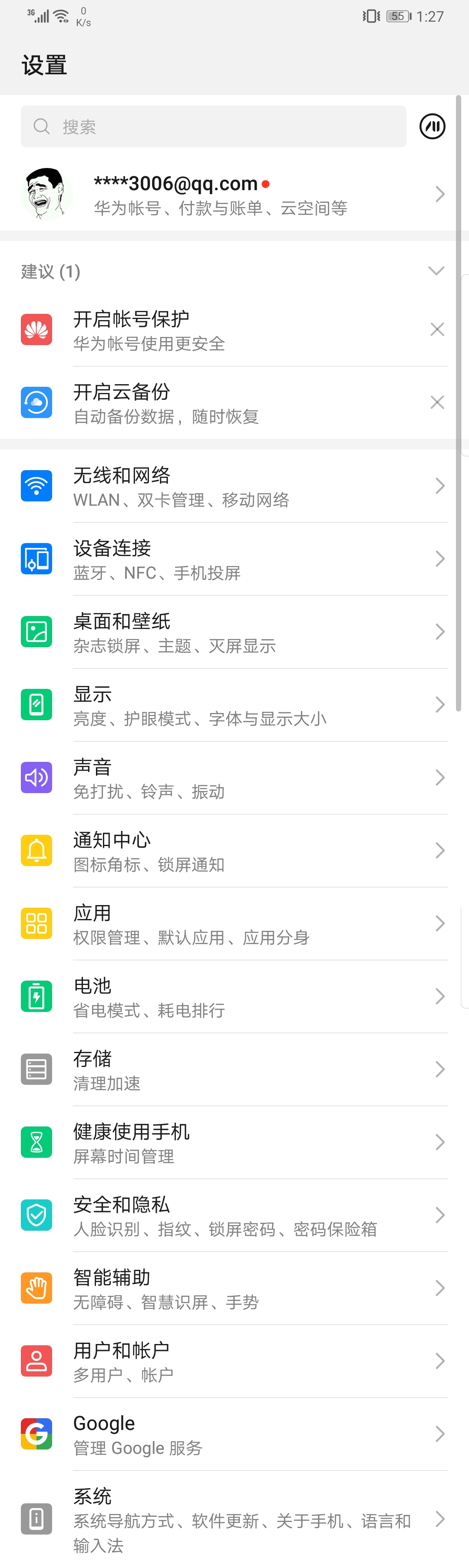 Screenshot_20190506_132727_com.android.settings.jpg