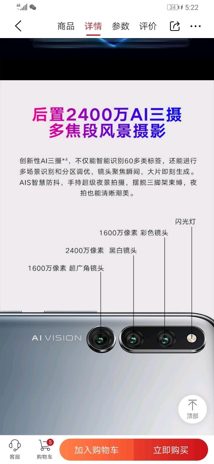 Screenshot_20190507_052230_com.vmall.client.jpg