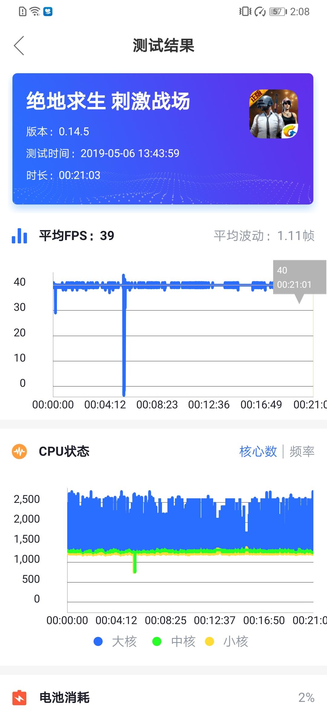 Screenshot_20190506_140834_com.af.benchaf.jpg