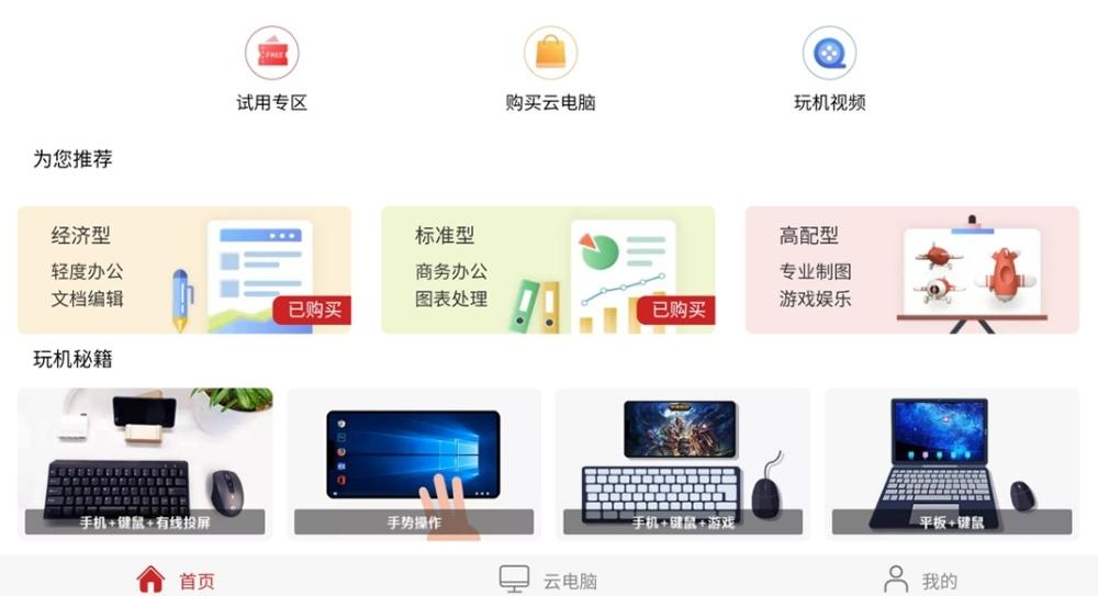 新版UI.jpg