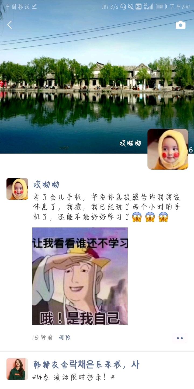 Screenshot_20190510-144140.jpg
