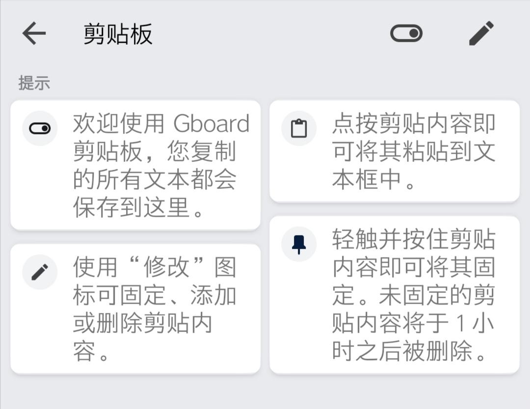 Screenshot_20190510_123400.jpg
