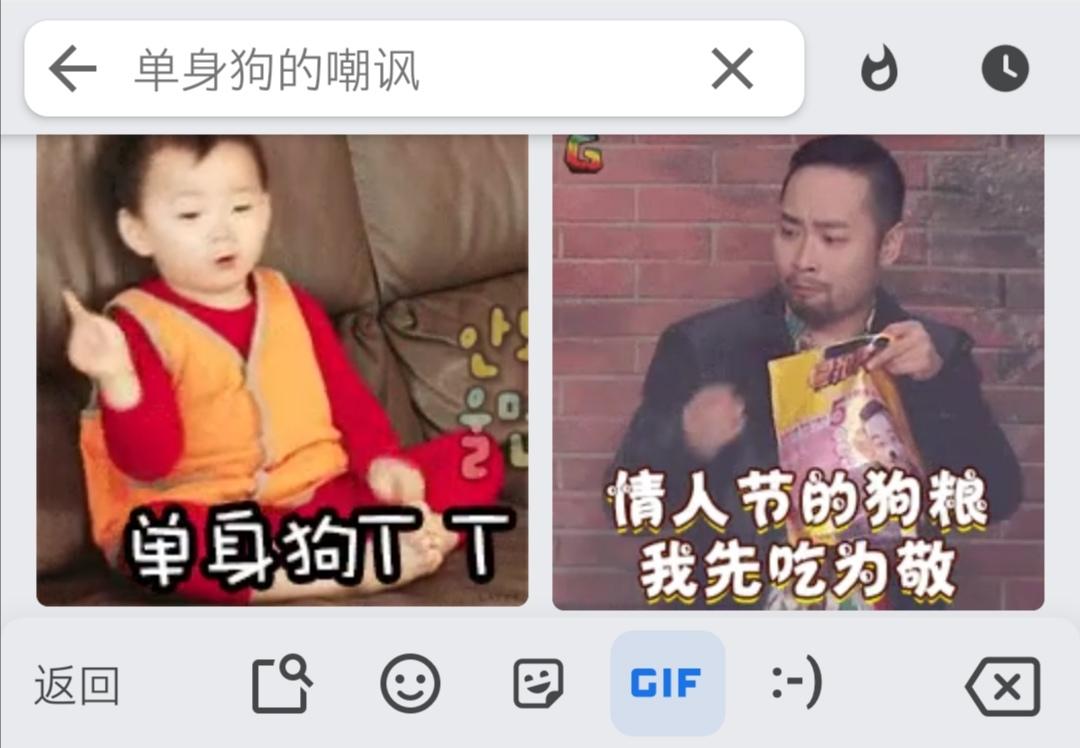 Screenshot_20190510_164659.jpg