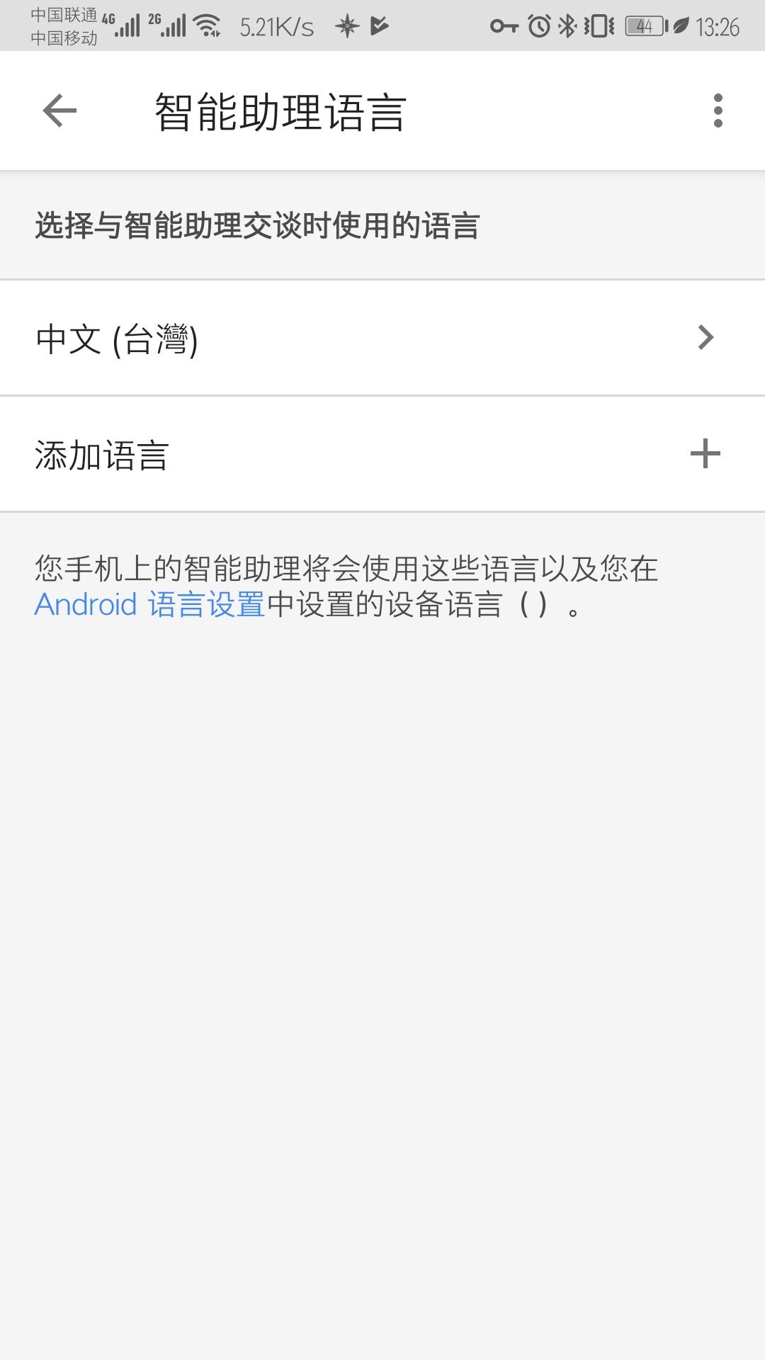 Screenshot_20190510_132644_com.google.android.goo.jpg