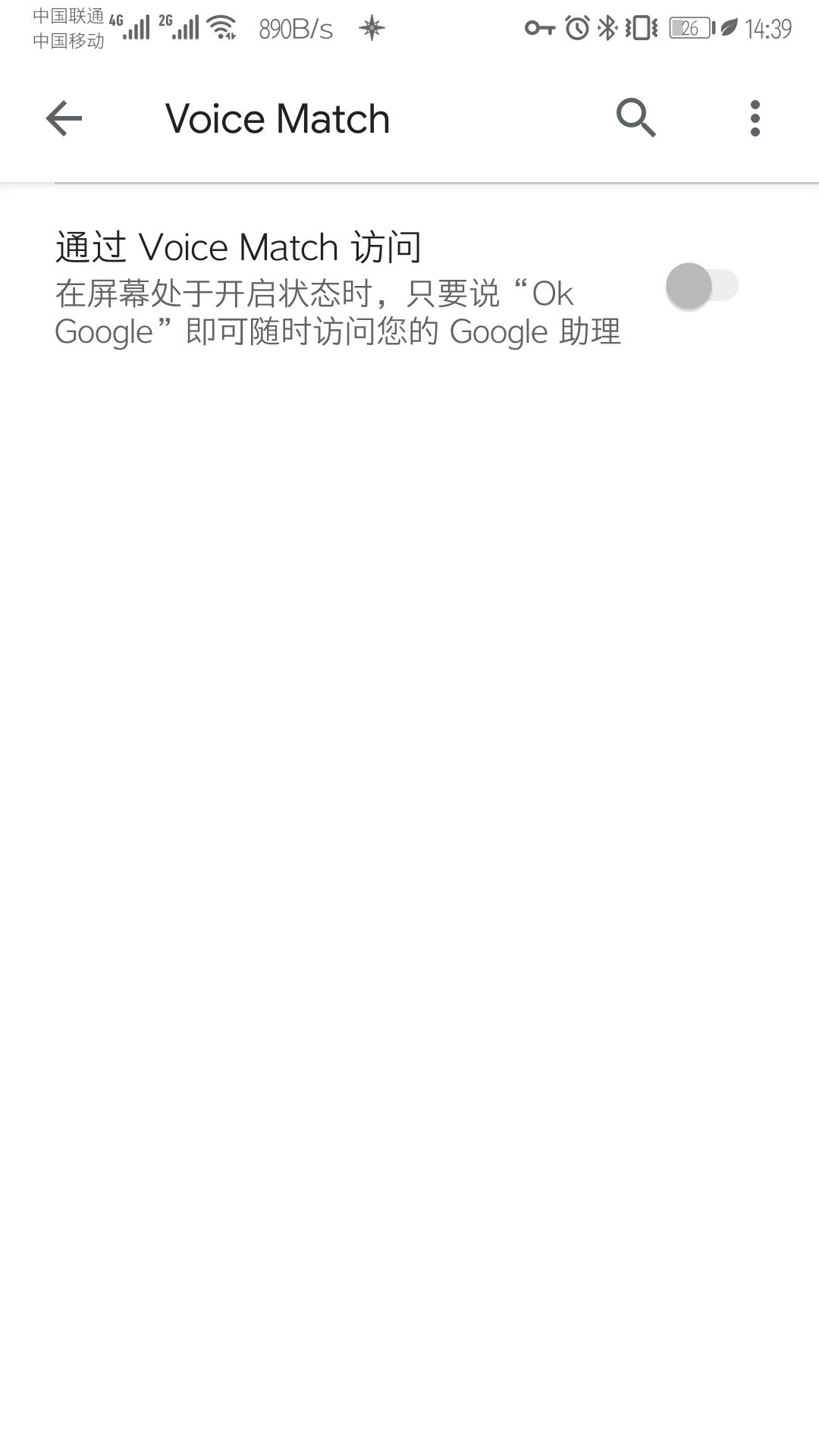 Screenshot_20190510_143927_com.google.android.goo.jpg