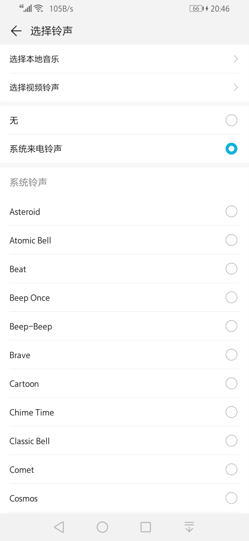 Screenshot_20190510_204629_com.huawei.android.the.jpg