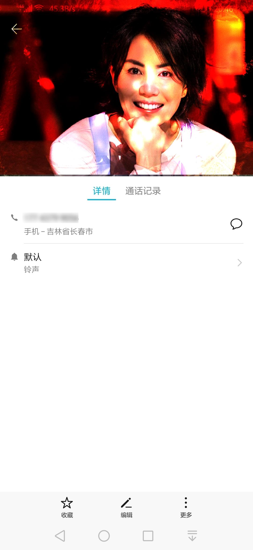 Screenshot_20190510_204623_com.android.contacts.jpg