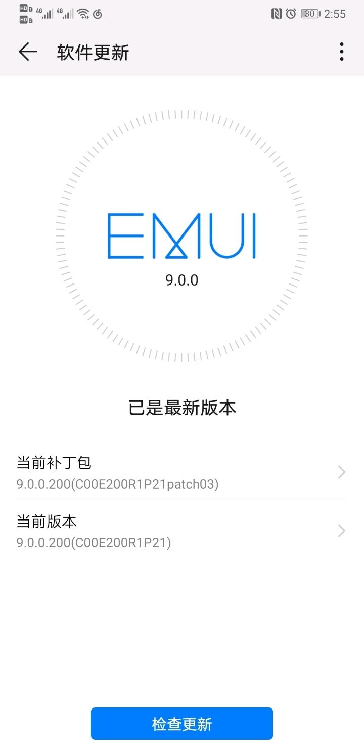 Screenshot_20190511_025505_com.huawei.android.hwouc.jpg