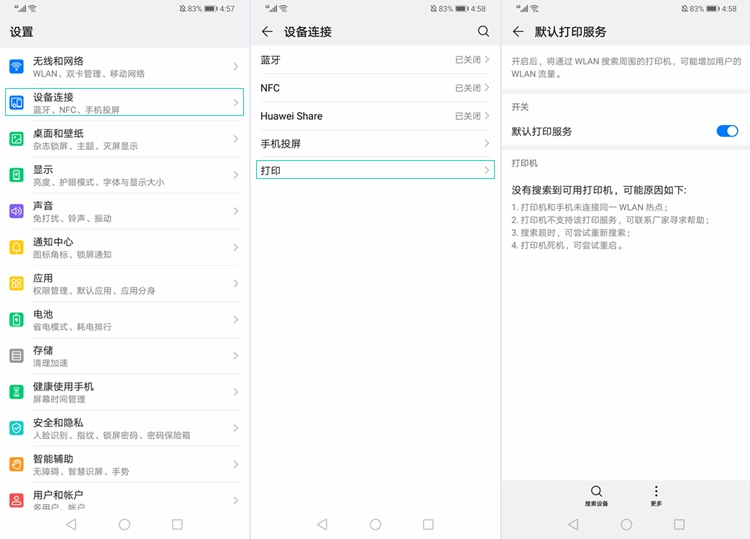 Screenshot_20190511_165758_com.android.settings.jpg