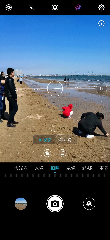 Screenshot_20190414_132331_com.huawei.camera.jpg