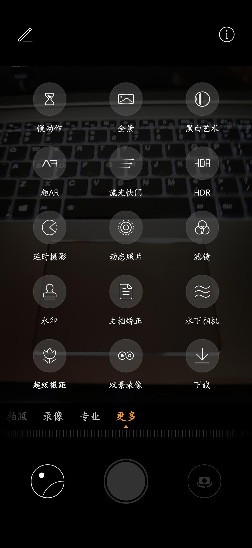 Screenshot_20190513_113338_com.huawei.camera.jpg