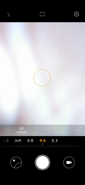 Screenshot_20190513_140453_com.huawei.camera.jpg