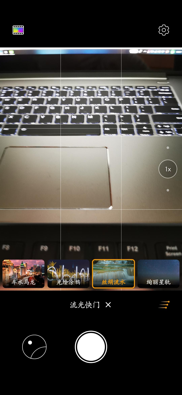 Screenshot_20190513_141055_com.huawei.camera.jpg