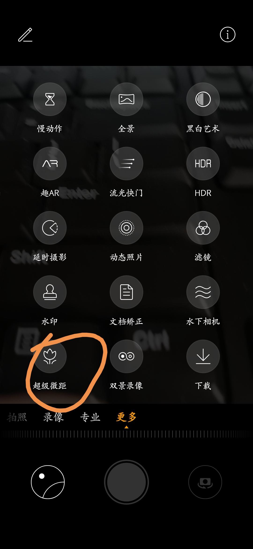Screenshot_20190513_142954.jpg