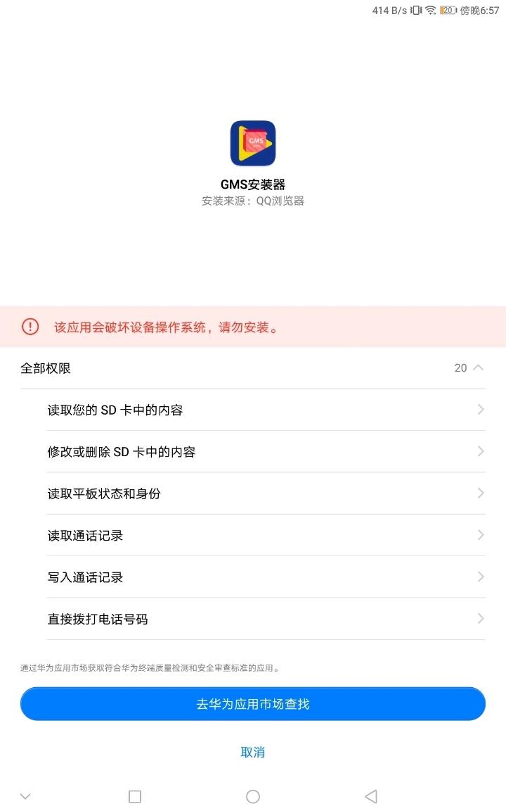 Screenshot_20190513-185752.jpg