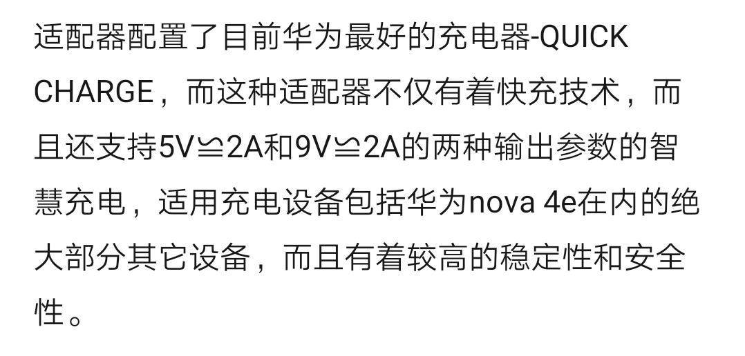 Screenshot_20190513_224012_com.huawei.fans.png