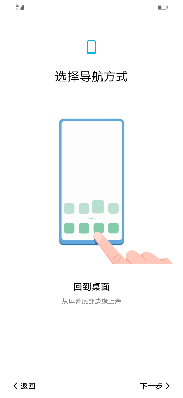 Screenshot_20190513_233927_com.android.settings.jpg