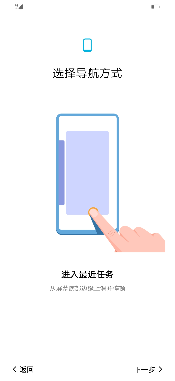 Screenshot_20190513_233930_com.android.settings.jpg
