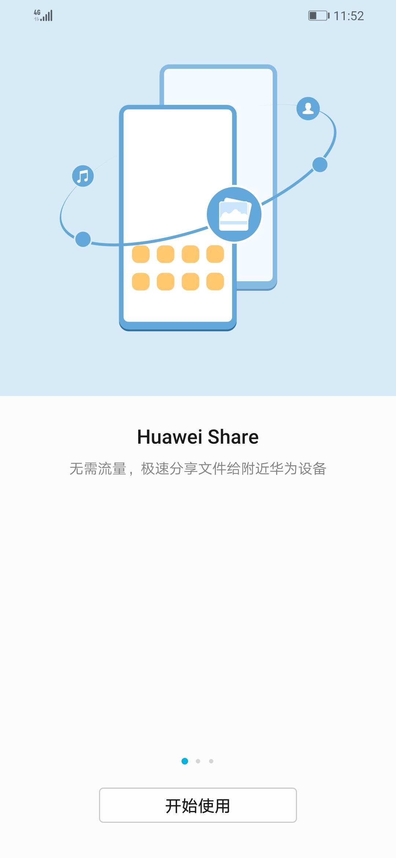 Screenshot_20190513_235300_com.huawei.android.ins.jpg