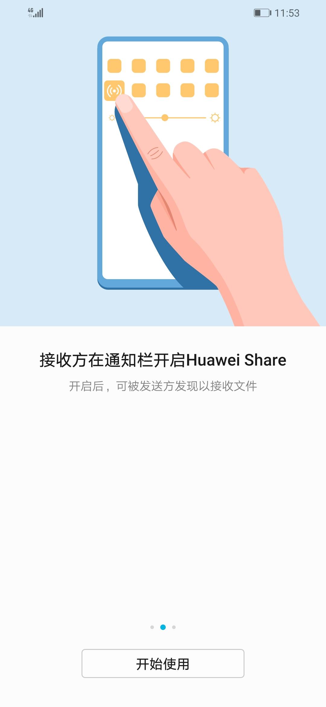 Screenshot_20190513_235304_com.huawei.android.ins.jpg