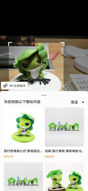 Screenshot_20190513_180130_com.huawei.hitouch.jpg