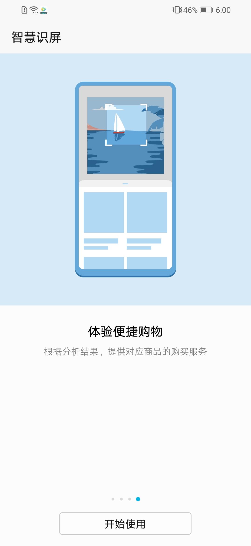 Screenshot_20190513_180003_com.huawei.hitouch.jpg