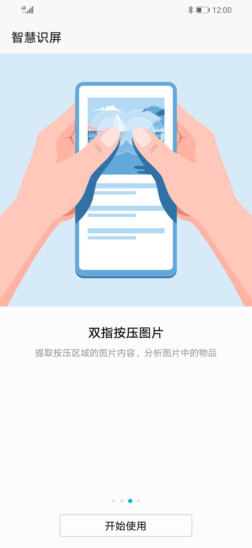 Screenshot_20190514_000005_com.huawei.hitouch.jpg