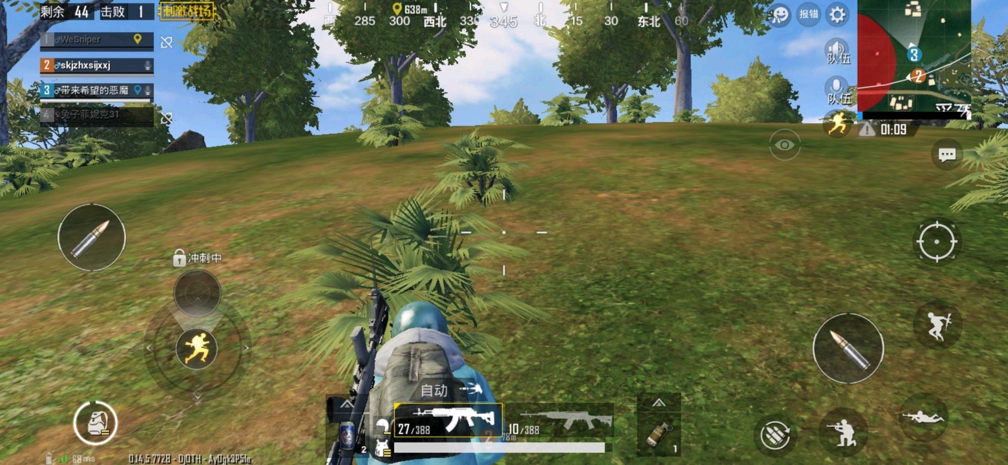 Screenshot_20190506_214036_com.tencent.tmgp.pubgmhd.jpg