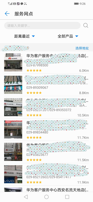 Screenshot_20190514_092734.jpg