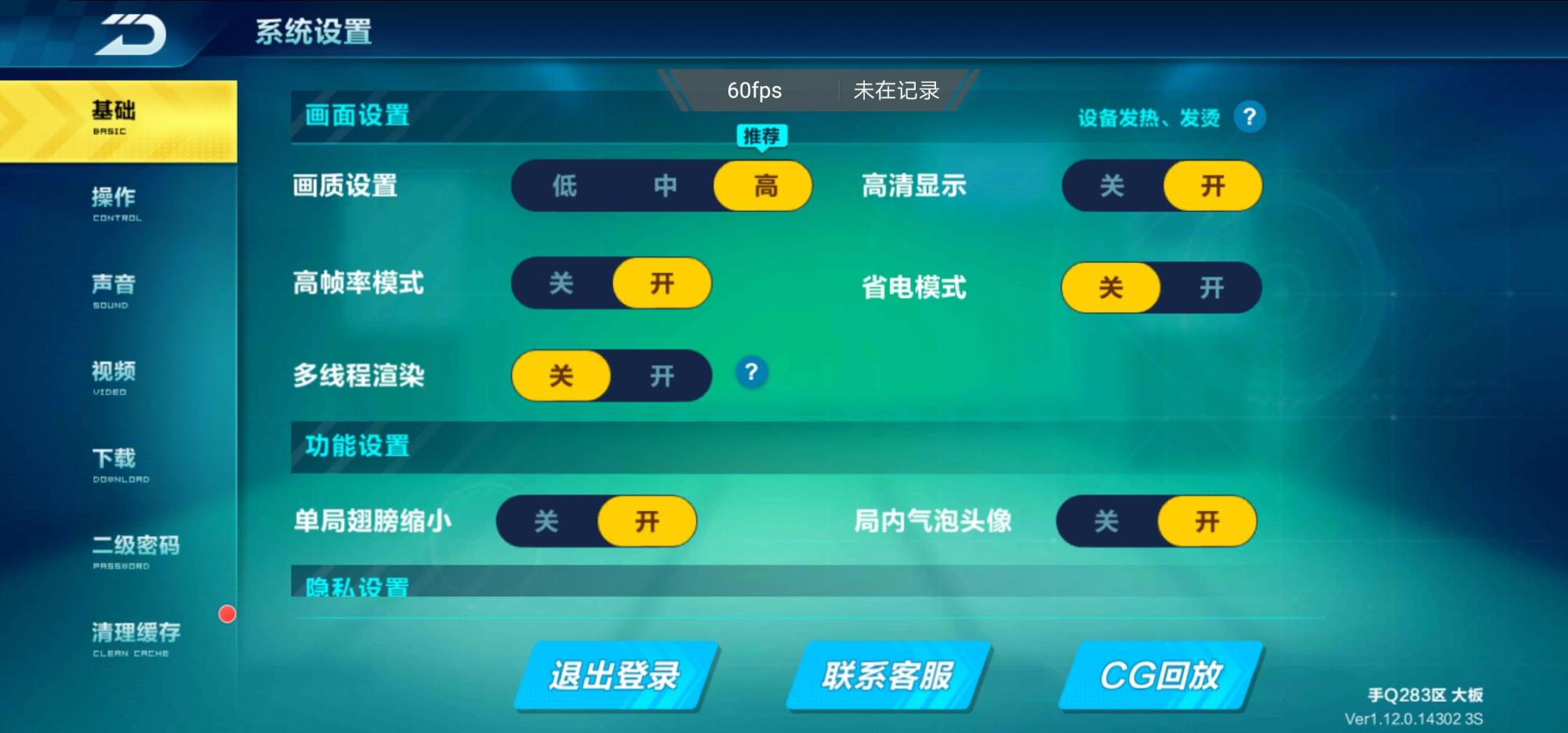 Screenshot_20190506_224938_com.tencent.tmgp.speedmobile.jpg