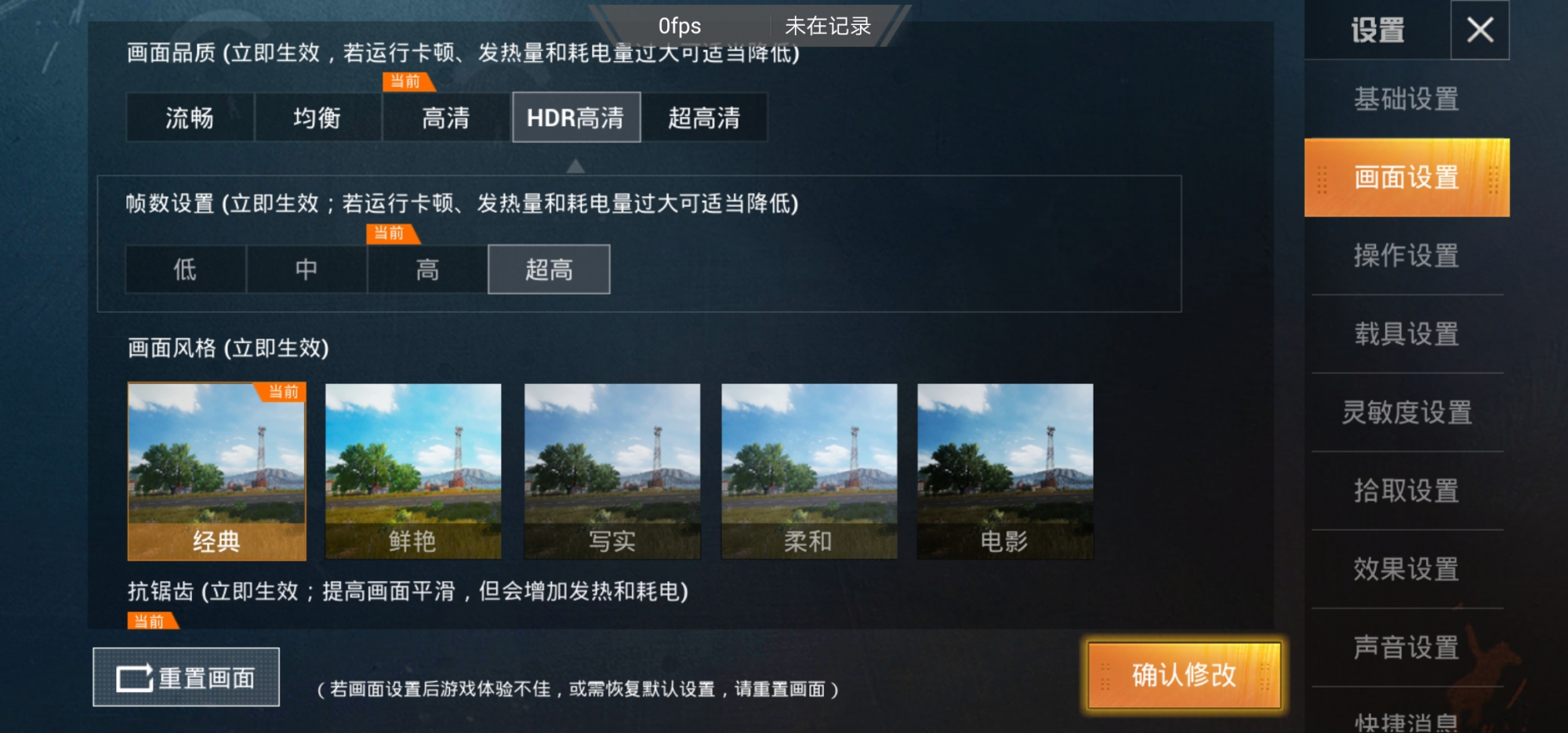Screenshot_20190513_232030_com.tencent.tmgp.pubgmhd.jpg