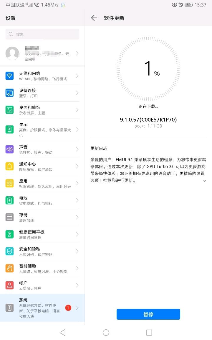 Screenshot_20190514_153744.jpg