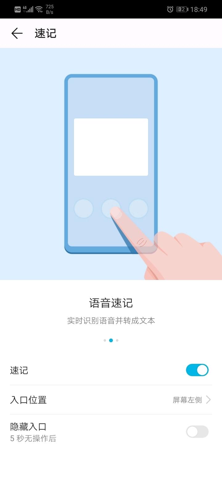 Screenshot_20190514_184930_com.example.android.notepad.jpg