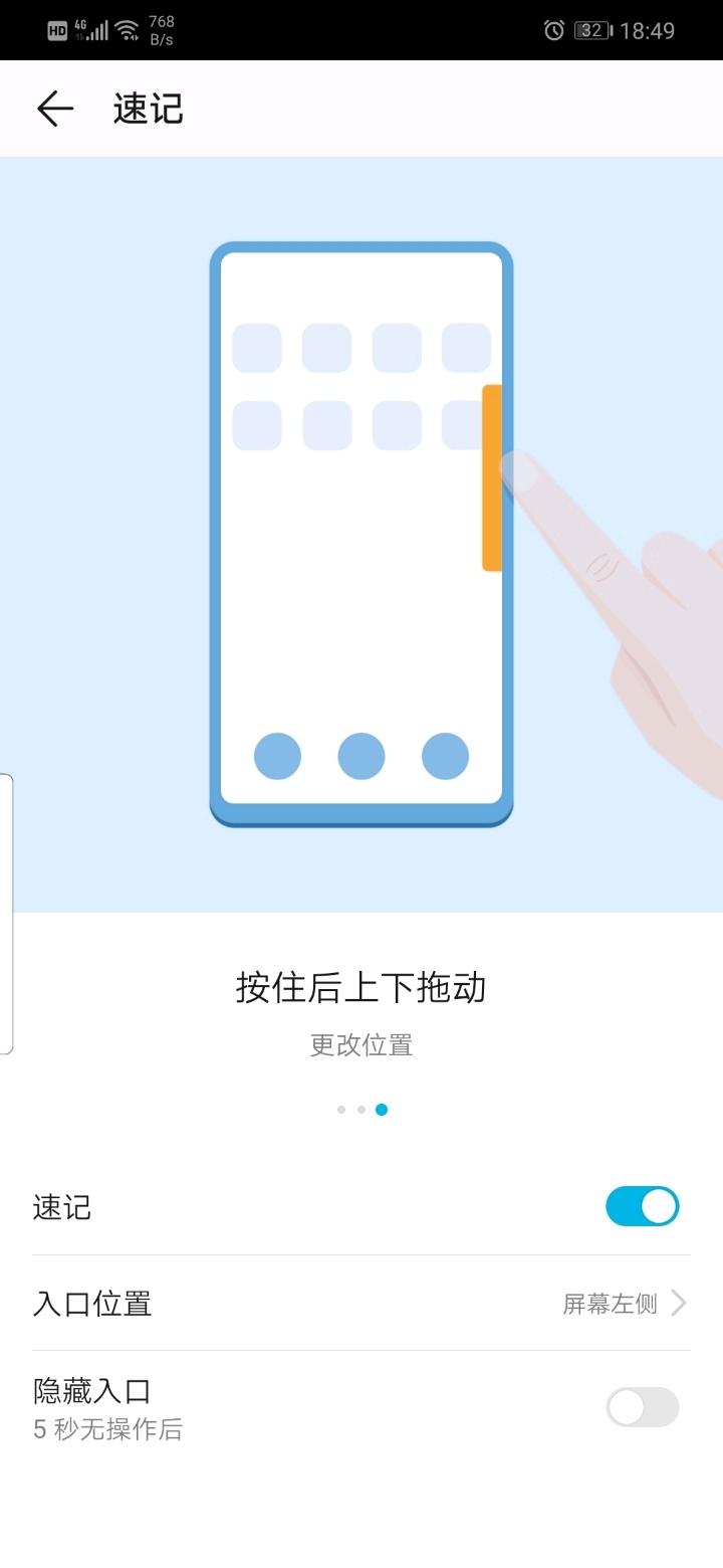 Screenshot_20190514_184939_com.example.android.notepad.jpg