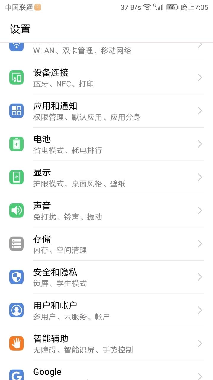Screenshot_20190514-190558.jpg