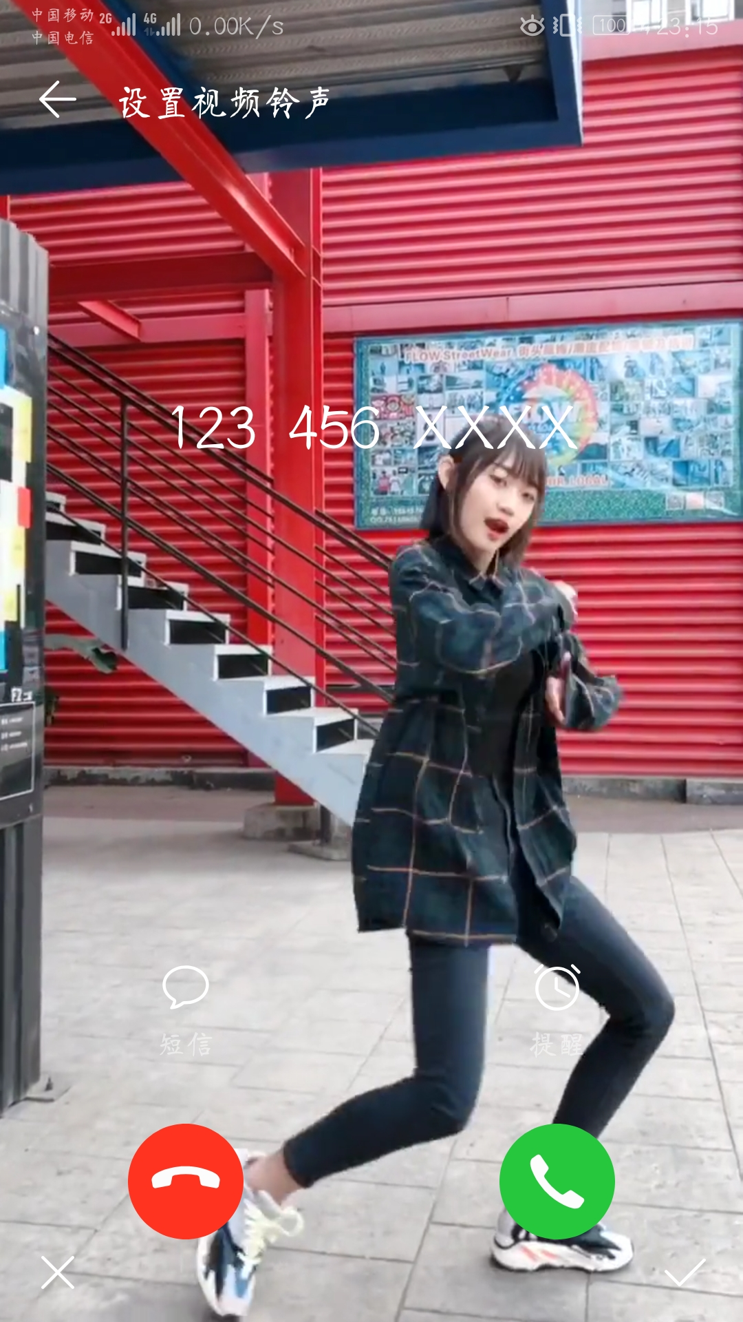 Screenshot_20190514_231505_com.android.incallui.jpg