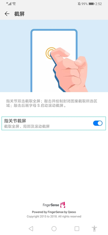 Screenshot_20190515_145232_com.huawei.motionservice.jpg