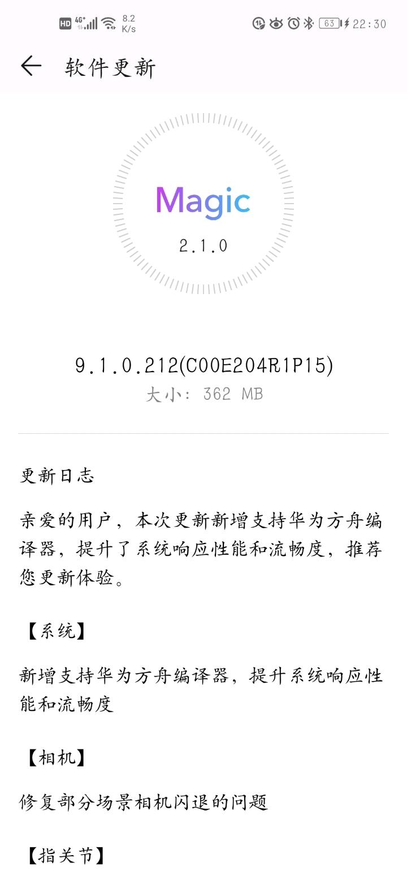 Screenshot_20190515_223009_com.huawei.android.hwouc.jpg