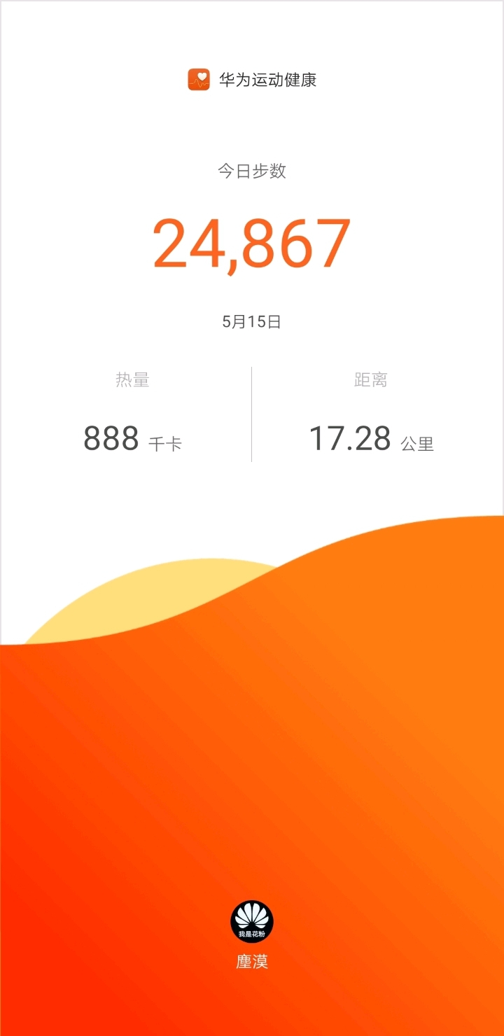 sporthealth-0-20190515-232743.jpg